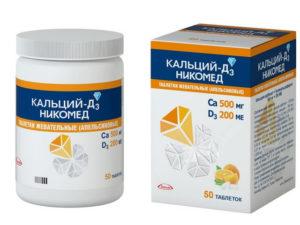 Кальций Д3 Никомед таблетки