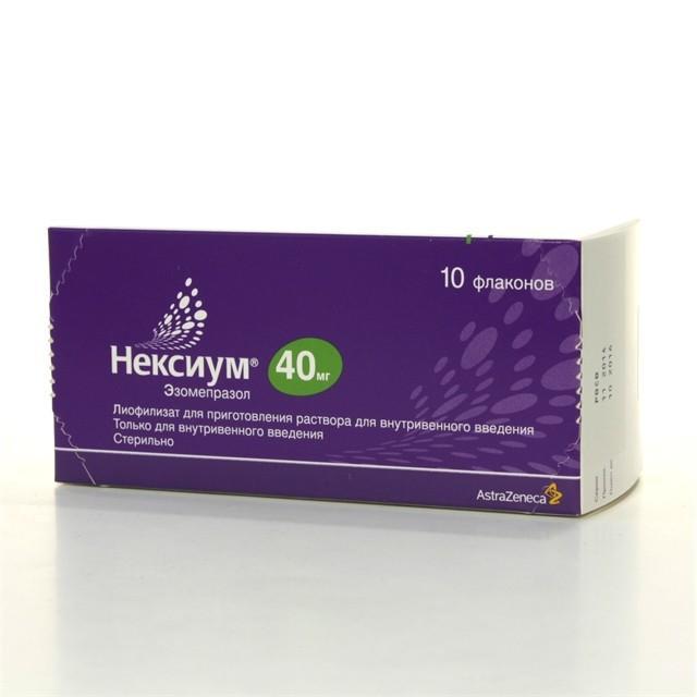 Нексиум таблетки