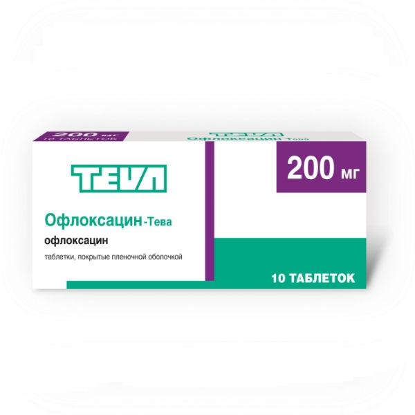 Офлоксацин таблетки
