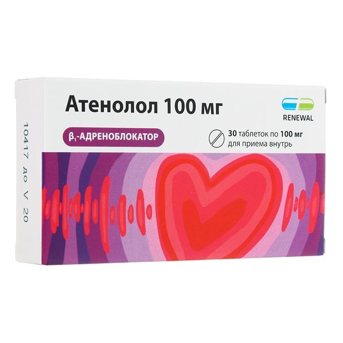 Атенолол таблетки