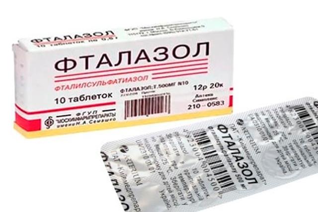 Фталазол таблетки