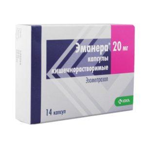 Эманера 20 мг