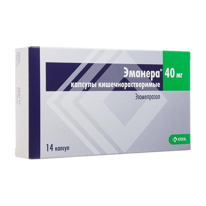 Эманера 10 таблетки