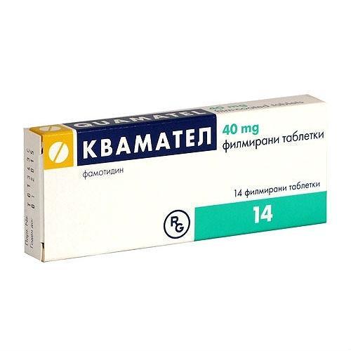 Квамател таблетки