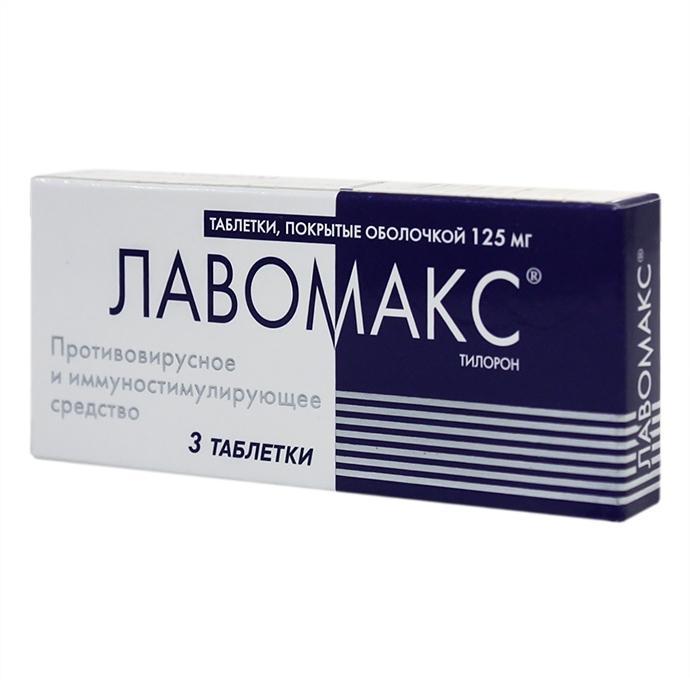 Лавомакс таблетки