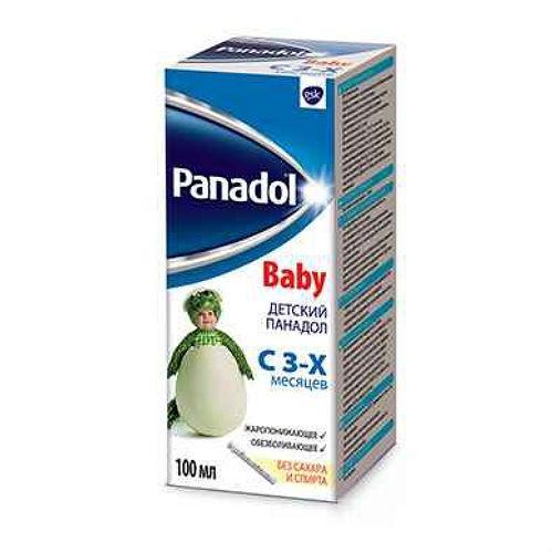 Панадол бэби сироп для детей