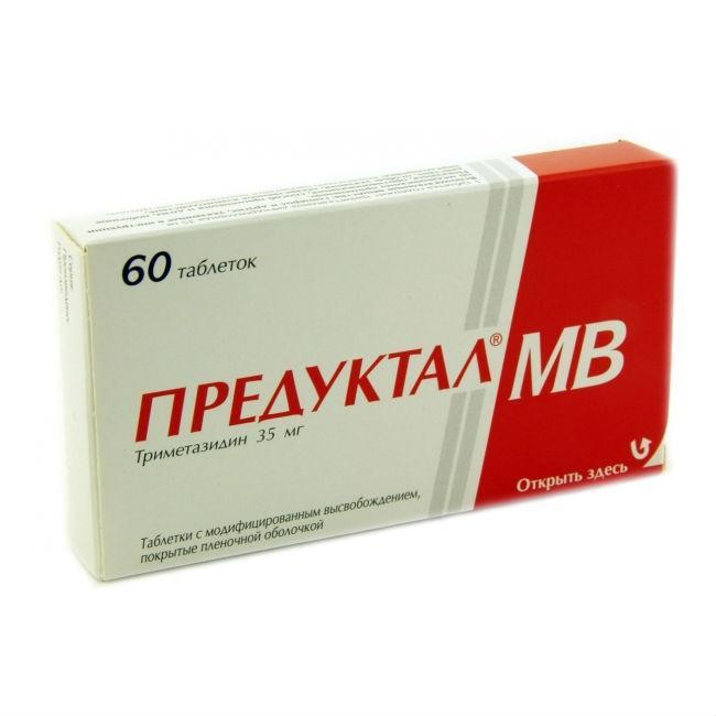 Предуктал таблетки