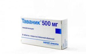 Таваник таблетки