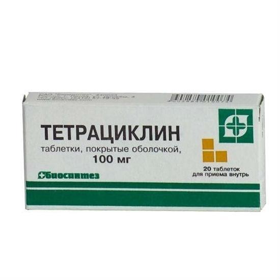 Тетрациклин таблетки