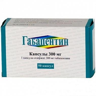 Габапентин таблетки