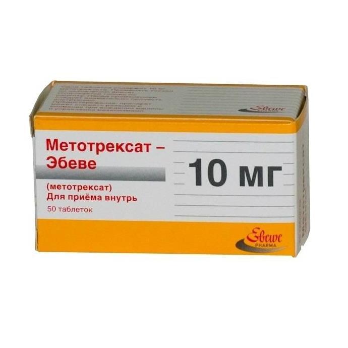 Метотрексат таблетки