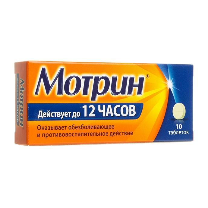 Мотрин таблетки