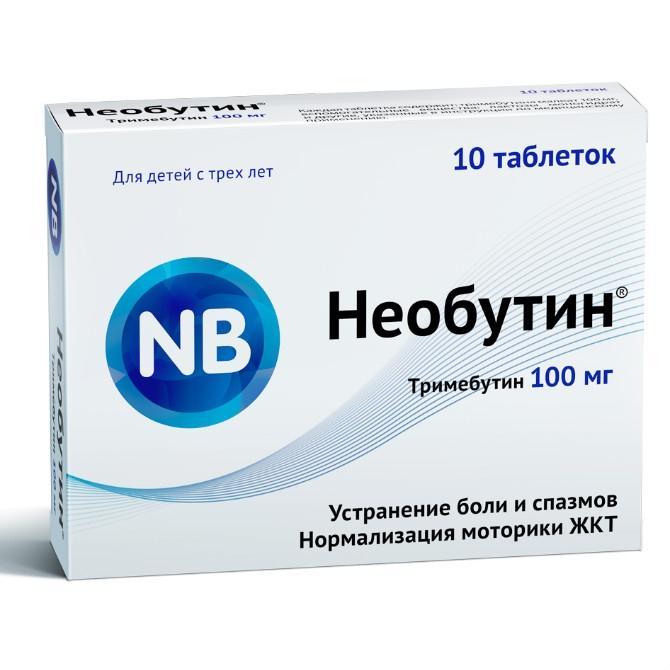 Необутин таблетки