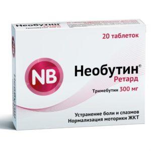 Необутин ретард