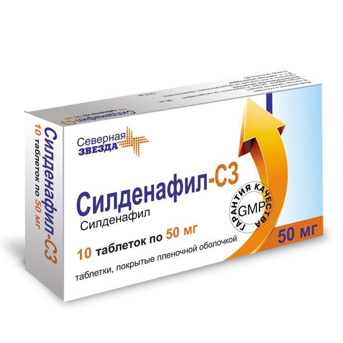 Силденафил таблетки