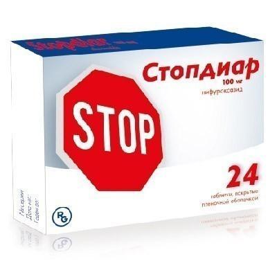 Стопдиар таблетки