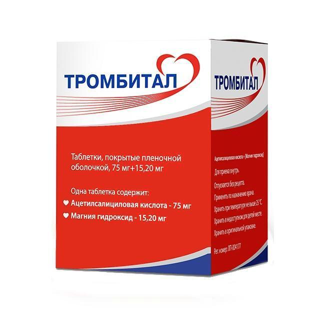 тромбитал таблетки