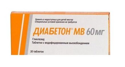 Диабетон