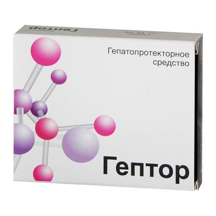 Гептор таблетки