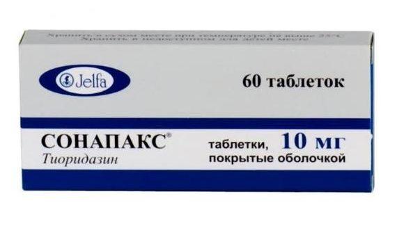 Сонапакс таблетки
