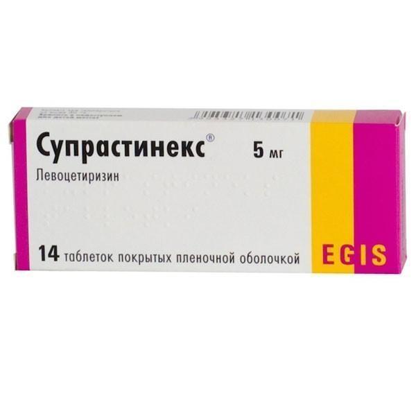 Супрастинекс таблетки