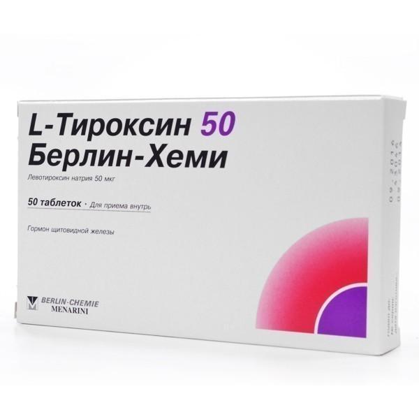 L-Тироксин таблетки