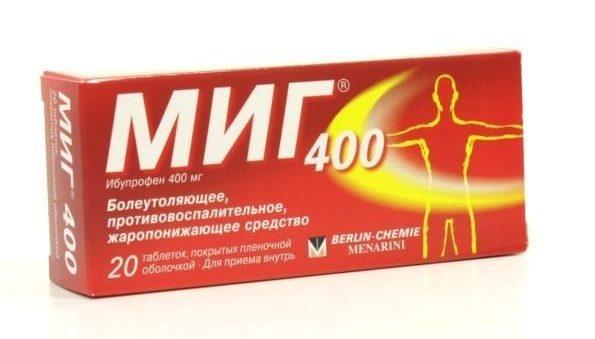 МИГ 400 таблетки