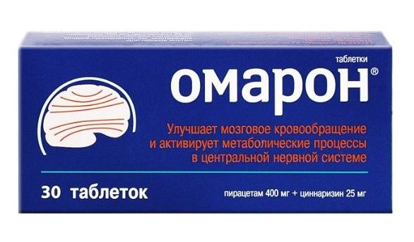Омарон таблетки