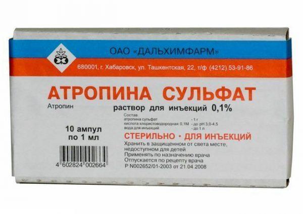 Спазмолитики и антихолинергические препараты