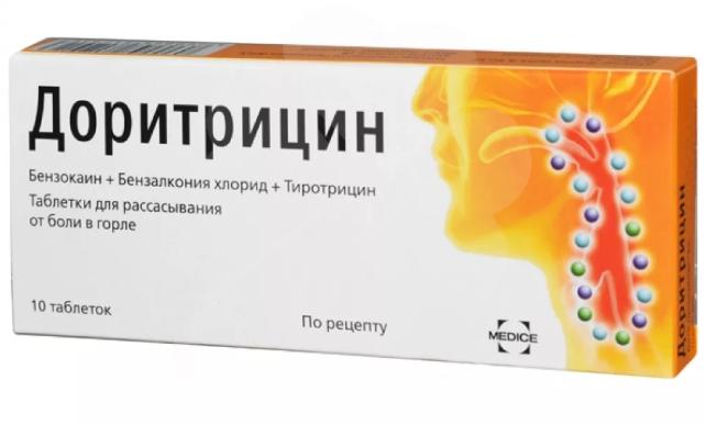 Доритрицин